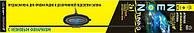 Антенна автомобильная активная Triada 210 Neon с неоновым фонариком радиус до 80 км/20 Дб