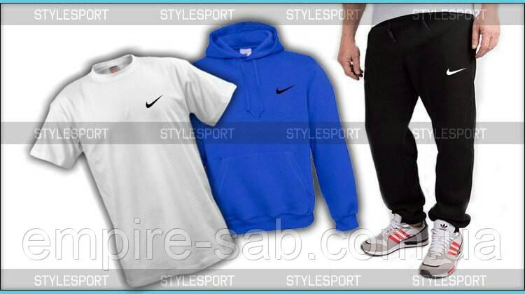 Утепленный спортивный костюм тройка Nike (реплика)