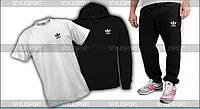 Спортивный костюм тройка Adidas  для мужчин