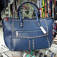 Женская синяя сумка прес кожа