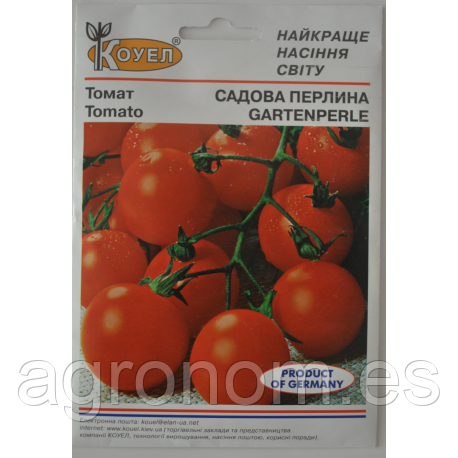 Cемена томата Садовая жемчужина 10 грамм Kouel