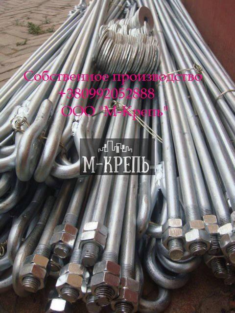 Компания ООО «М-КРЕПЬ» предлагает Вашему вниманию Болт фундаментный 1х1 М42х2240 ГОСТ 24379.1-80 из любой сертифицированной стали: ст20, ст3пс2,ст3сп2 ст3кп2, С245, С345, ст35, ст45, 35Х, 40Х, 09г2с.