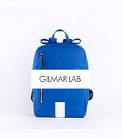 Полиуретановый рюкзак Iceberg от Gilmarlab – возможность сэкономить 90$ на летней распродаже коллекции уходящего сезона.