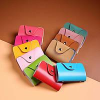 Кошелёк для кредитных карт кардхолдер для карточек цвета