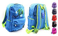 Рюкзак городской CONVERSE GA-4972 (PL, р-р 43х30х13см, цвета в ассортименте)