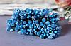 """Добавка """"сложные тычинки"""" 144 шт/уп оптом синего цвета"""