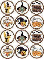 """Вафельные картинки """"Хеллоуин""""для кап-кейков А4 Галетте - 01262"""