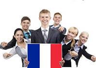 Обучение в группе (супер предложение)Французский язык