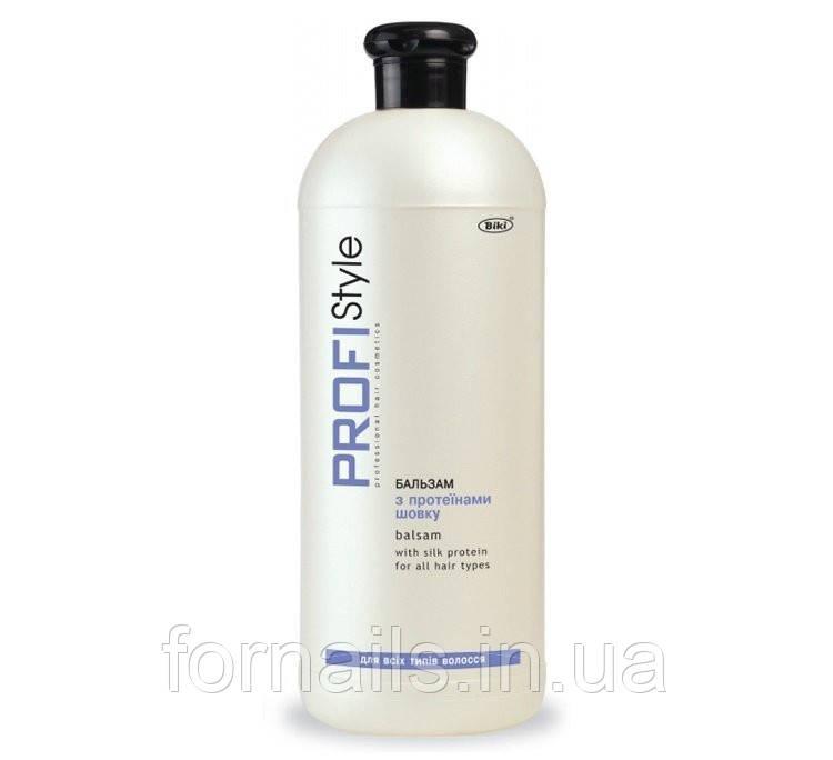 Profi Style Бальзам для волос Протеины шелка 1000мл