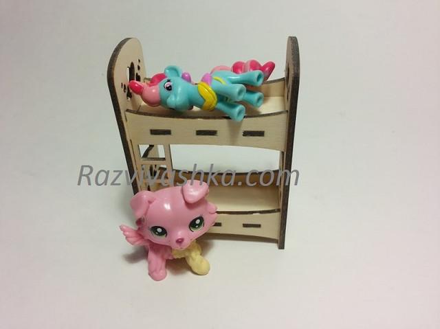 Для кукол до 8см (Little PetShop, Pony, Пеппа)