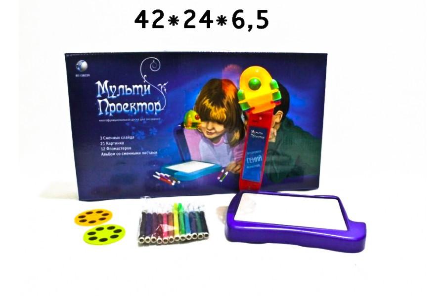 Детский проектор для рисования 6816
