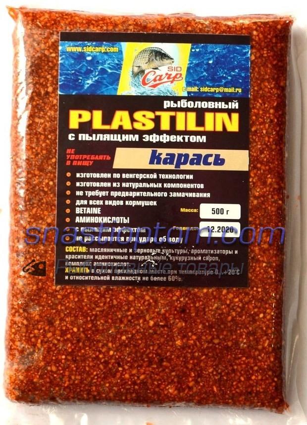 Рыболовный пластилин с пылящим эффектом Sid Carp, Карась, 500гр