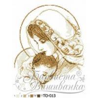 "Картина бисером""Мария с младенцем"" коричневая 25*35"