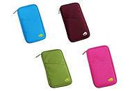Органайзер для путешествий Avia Travel Bag (синий, салатовый, розовый, бордовый, голубой)