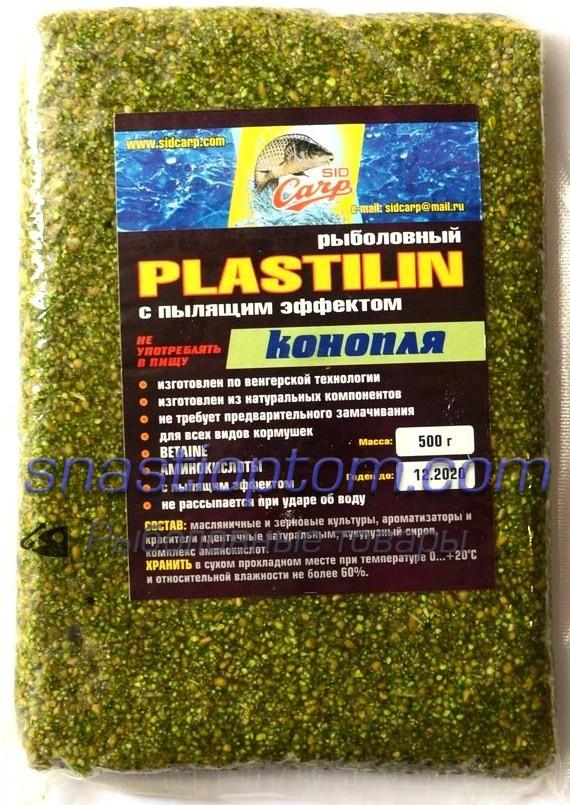 Пластилин Sid Carp, Конопля, 500гр