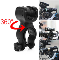Держатель для фонарика на велосипед, Зажим для фонарика, Велосипедный держатель фары, поворот на 360 градусов