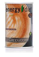 Коктейль белковый для похудения Energy Diet HD Капучино 450 г