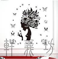 Дизайнерская наклейка Лесная фея