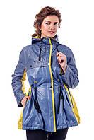 Куртка серо-голубая женская демисезонная В - 943 Тон 626  44-54 размеры