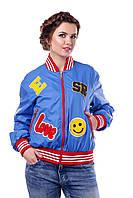 Куртка синяя молодежная демисезонная  В - 950 Лаке Тон 13  42-54 размеры