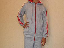 Спортивный костюм детский серый
