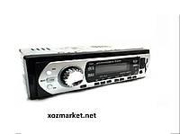 Автомагнитола Pioneer CDX-GT 1237 USB MP3  — отличное предложение для любителей музыки