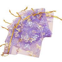 Мешочек из органзы 10х13 см Фиолетовый бабочки