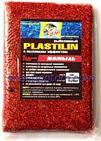 Рыболовный пластилин с пылящим эффектом Sid Carp, Мотыль, 500гр