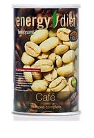 Коктейль белковый для снижения веса Energy Diet HD со вкусом Кофе  450 г (Франция)