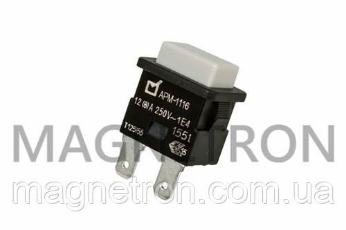 Сетевая кнопка для пылесосов Rowenta RS-RT1977 (RS-RT0614)