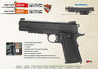 Пневматический пистолет KWC Colt 1911 KMB-77 AHN full metal BLOWBACK (Weawer Mount)