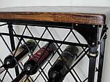 Стол-стелаж для вина кованый  - 105-3, фото 4