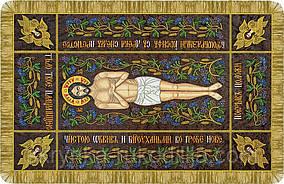 Вишивка бісером (набір з комплектом бісеру та інше) Плащаниця Христа Спасителя 92x142