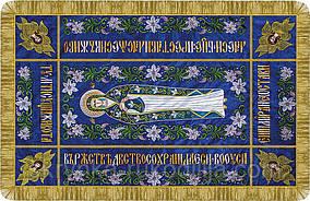 Вишивка бісером (набір з комплектом бісеру та інше) Плащаниця Богородиці 92x142