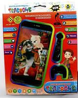 Детский интерактивный телефон JD-202B Том
