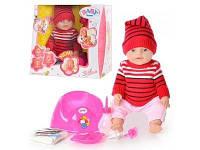 Интерактивная кукла Баби Бон 8001 G-S: 42 см, 9 функций, 9 аксессуаров, коробка 37,5х36х19 см
