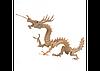 3D пазл дракон (4 доски)