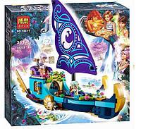 Корабль Наиды Bela Fairy 10411: 311 деталей, 2 фигурки, аксессуары
