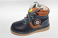 Демисезонные ботинки для мальчиков от бренда Clibee разм (с 25-по 30)
