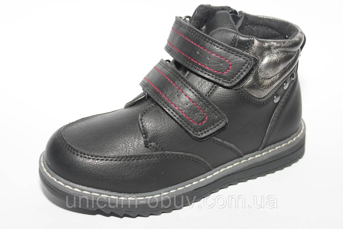 c95280e7d Спортивные демисезонные ботинки для мальчиков от ТМ С.Луч разм (с 31 ...