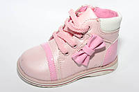 Демисезонные ботиночки для девочек от ТМ С.Луч разм (с 21-по 26)