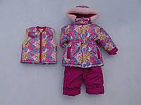 Детский зимний термокомбинезон Зимушка р.80-104 девочкам малиновый с ярким абстрактным принтом
