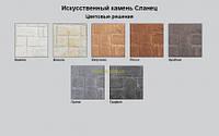 Облицовочный искусственный камень Сланец  Облицовочный камень Сланец, цвет капучино(копия)