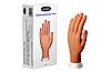 Тренировочная рука для обучения маникюру и моделированию ногтей