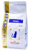 Royal Canin (Роял Канин) Лечебный корм для котов Renal cat RF 23, 2кг