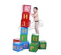 Игровые фигуры KIDIGO Алфавит