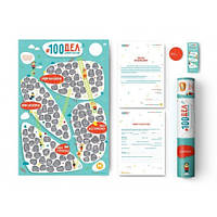 Скретч карта Travel Map - 100 дел Junior edition (рус.)