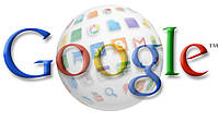 Гугл покажет все!