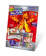 Crayola оживающая расскраска Color Alive Action Coloring Pages Драконы