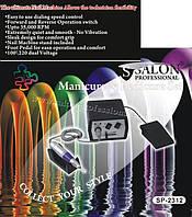 Фрезер Salon Professional 2312, профессиональная машинка для маникюра и педикюра